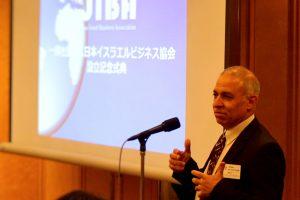 モシェ・フェルドマンさん JIBA設立総会での様子です。